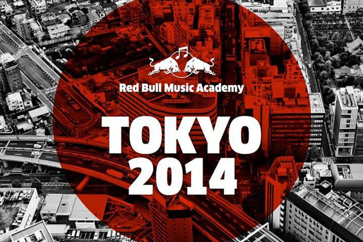 Red Bull Music Academy | Top acts in Tokyo 2014